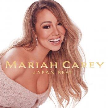 Testi Mariah Carey Japan Best