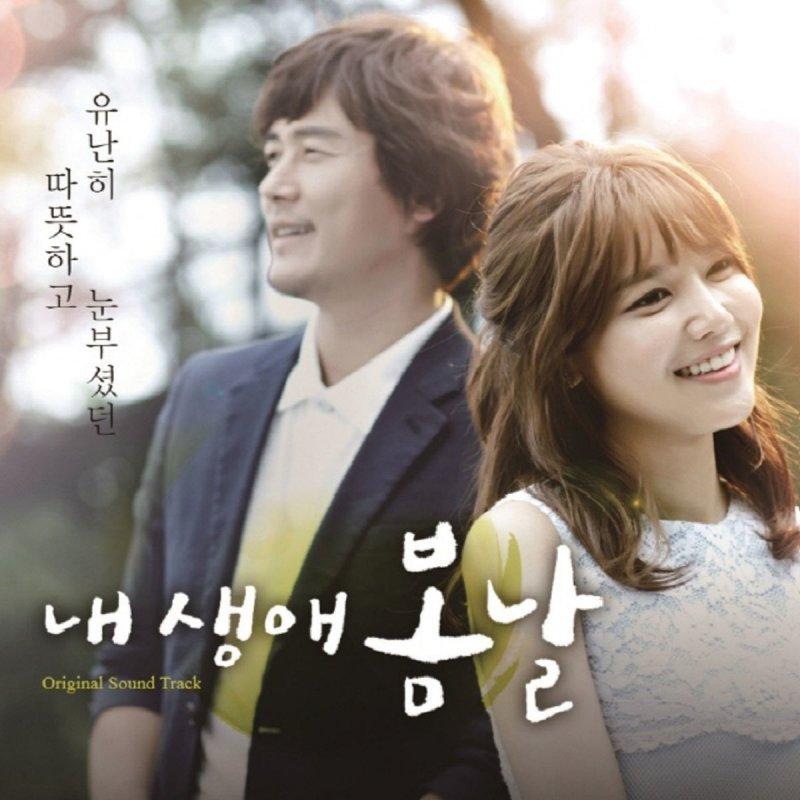 Download Shin Don English Sub DVD Quality