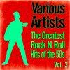Johnny B Goode lyrics – album cover