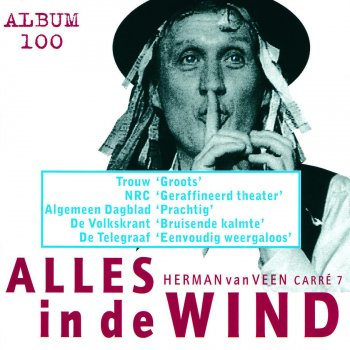 Alles In De Wind - Carre 7 Spookrijder - lyrics