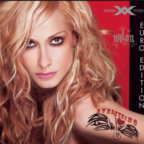 Anna Vissi - Everything - Valentino & Christodoulos Siganos Remix Lyrics