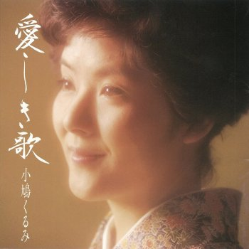 Testi Itoshiki Uta