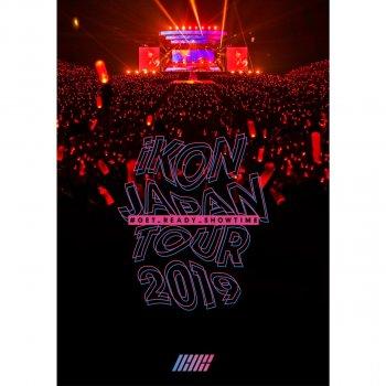 Testi iKON Japan Tour 2019