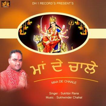 Yaari Lai Baithi by Sukhbir Rana album lyrics | Musixmatch - Song ...