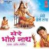Bhang Teri Shiv Nath Ji