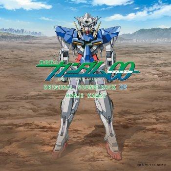 Testi 機動戦士ガンダムOO オリジナル・サウンドトラック 2