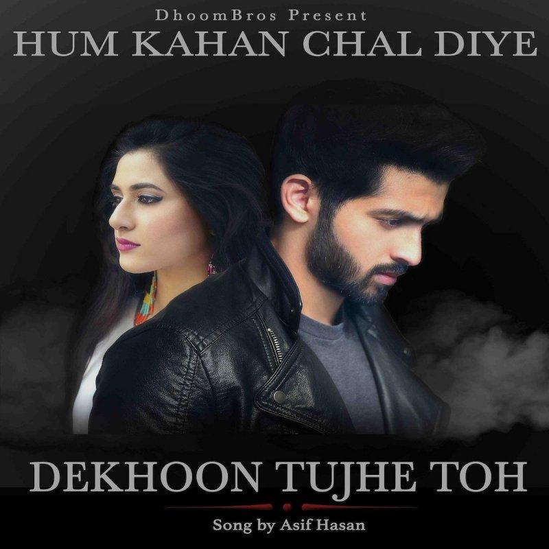Chahunga Mein Tughe Song By Satyajit: Asif Hasan - Dekhoon Tujhe Toh Lyrics