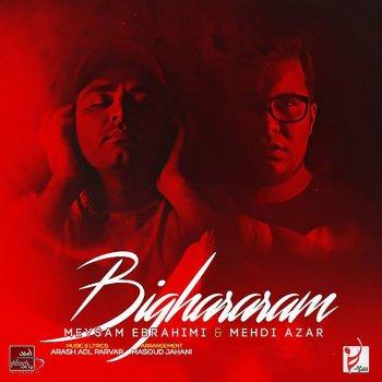 Bi Ghararam lyrics – album cover