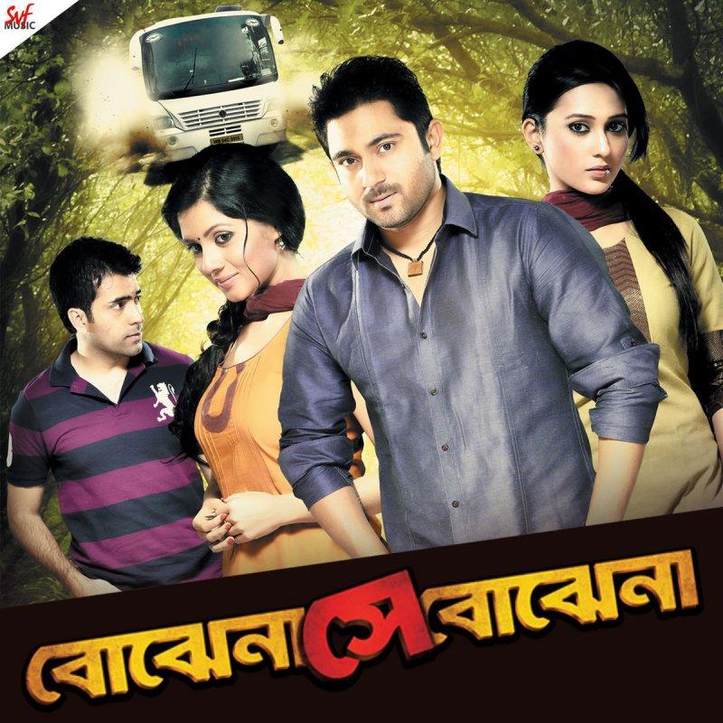 Arijit Singh feat  Sayoni Ghosh - Kothin Lyrics | Musixmatch