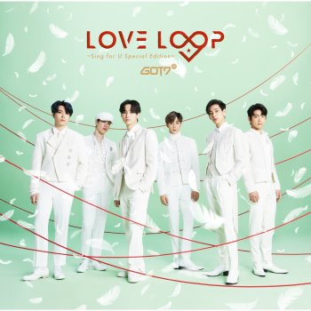 Testi LOVE LOOP ~Sing for U Special Edition~ - EP