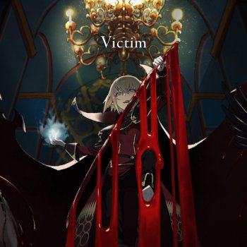 Victim - cover art