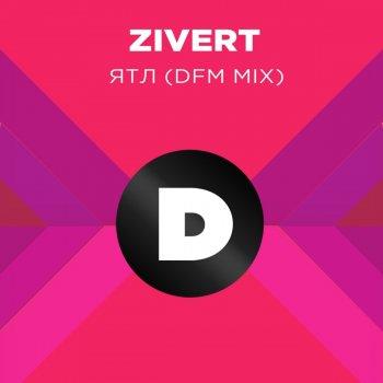 Testi ЯТЛ (DFM Mix)