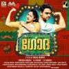 Aaro Nenjil lyrics – album cover