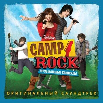Testi Camp Rock. Музыкальные каникулы (Оригинальный саундтрек)