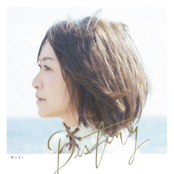 Destiny lyrics – album cover