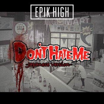 Testi DON'T HATE ME -Japanese Version-