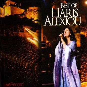 Testi Best of Haris Alexiou