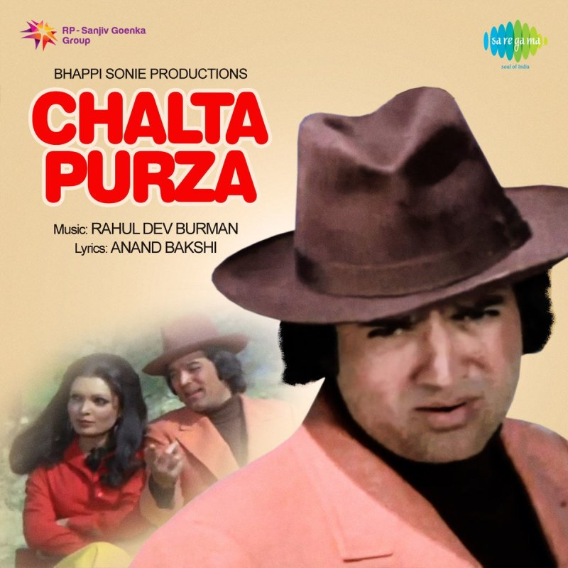 Rajesh Khanna Songs Mp3 new - Song Download