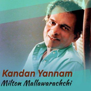 Testi Kandan Yannam