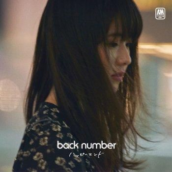 Christmas Song by back number album lyrics | Musixmatch - The ...
