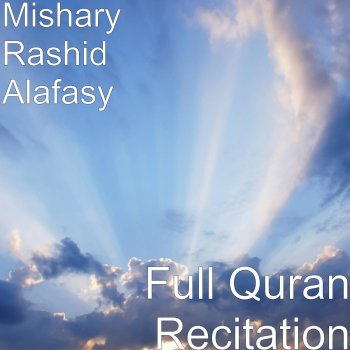 Testi Full Quran Recitation