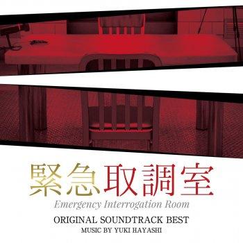 Testi テレビ朝日系木曜ドラマ「緊急取調室」オリジナル・サウンドトラック・ベスト