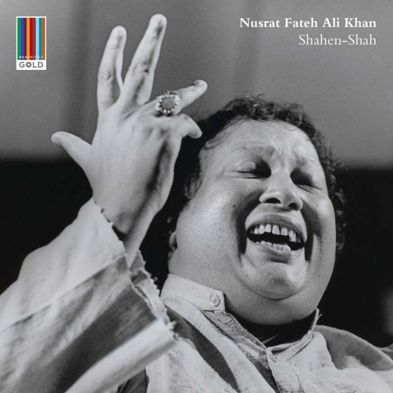 Nusrat Fateh Ali Khan - Shamas-Ud-Doha, Badar-Ud-Doja Lyrics