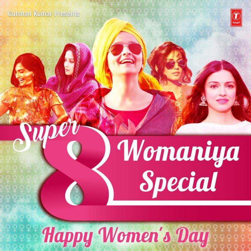 Dil dhadakne do songs girls like to swing download