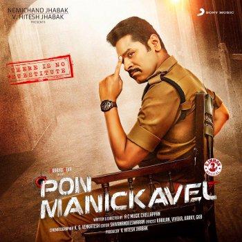 Testi Pon Manickavel (Original Motion Picture Soundtrack)