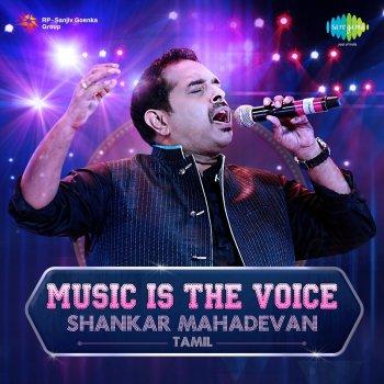 Testi Music is the Voice - Shankar Mahadevan