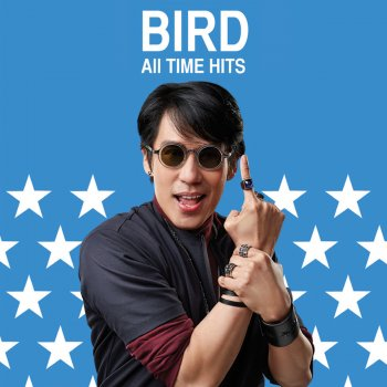 Bird All Time Hits - cover art