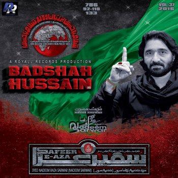 Testi Badshah Hussain