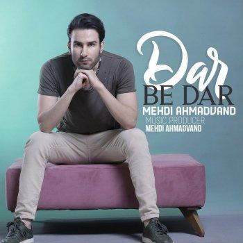 Dar Be Dar lyrics – album cover