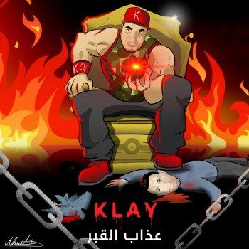 Testi 3adhab El 9aber