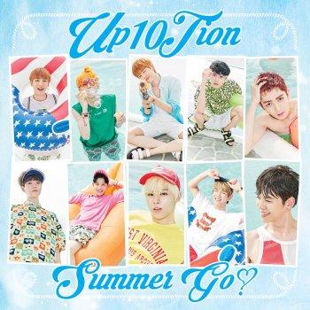 예뻐 Beautiful by UP10TION - cover art