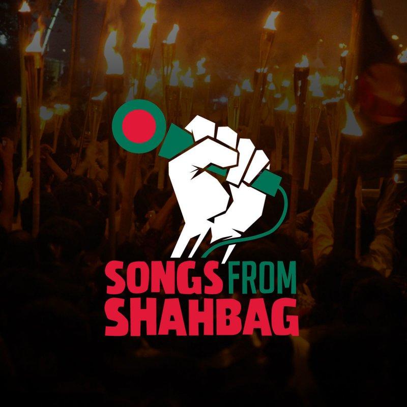 shahbage raatbhor