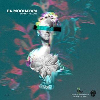 Testi Ba Moohayam