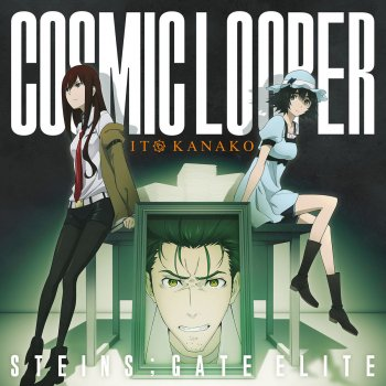 COSMIC LOOPER - cover art