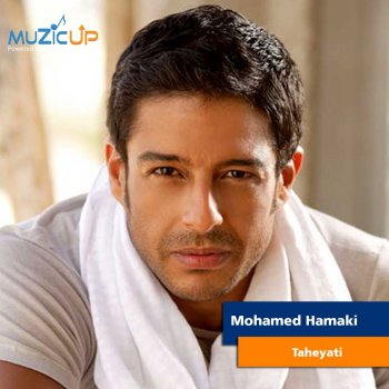 Taheyati - Single Mohamed Hamaki - lyrics