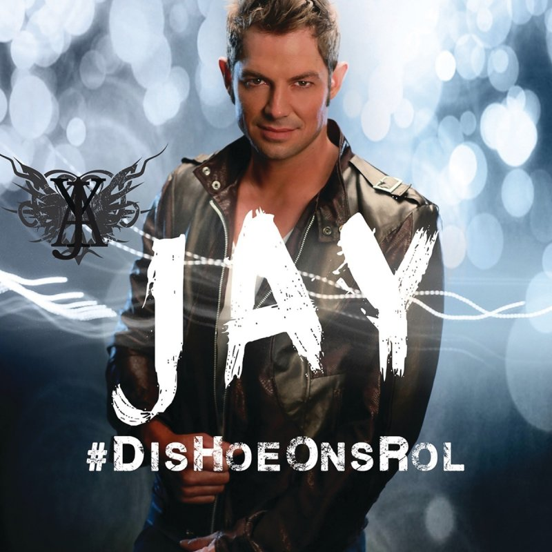 Album #dis hoe ons rol, jay | qobuz: download and streaming in.