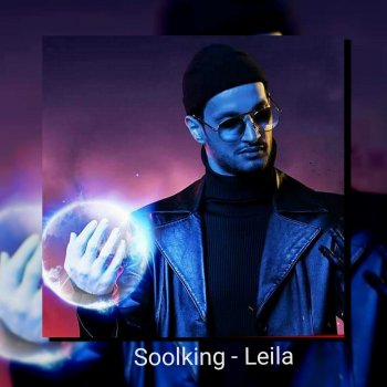 Testi Leila