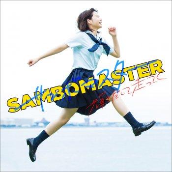 Kagayakidashite Hashitteku                                                     by Sambomaster – cover art