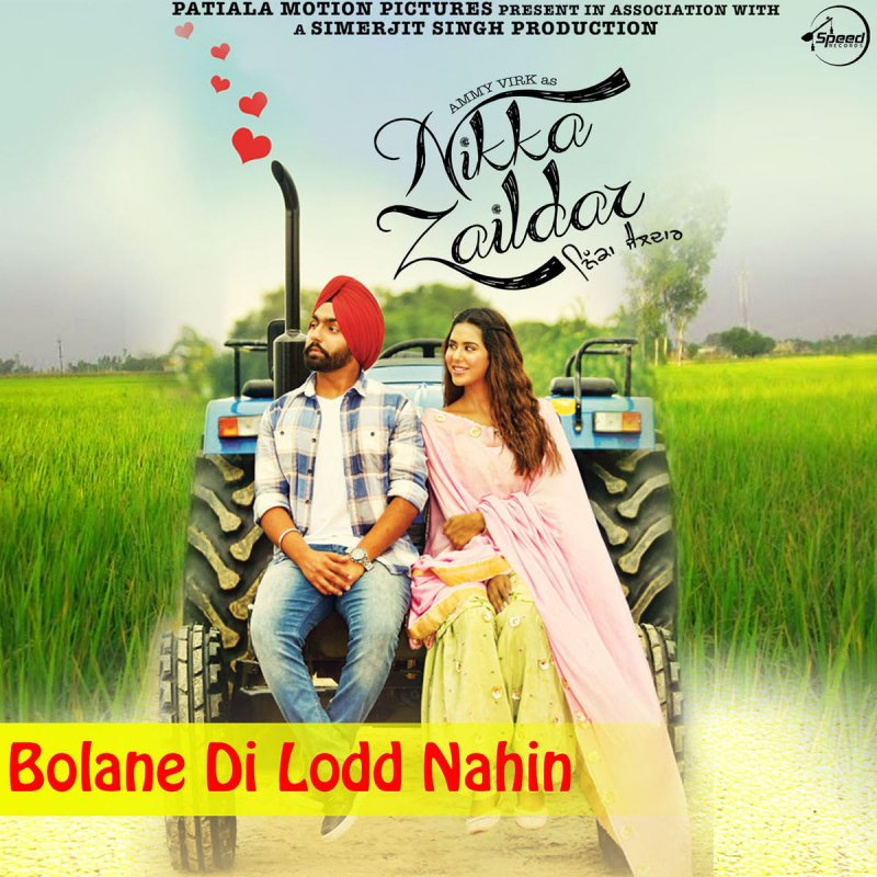 "Naino Ki Jo Baat Naina Jaane Mp3 Song: Bolane Di Lodd Nahin (From ""Nikka Zaildar"