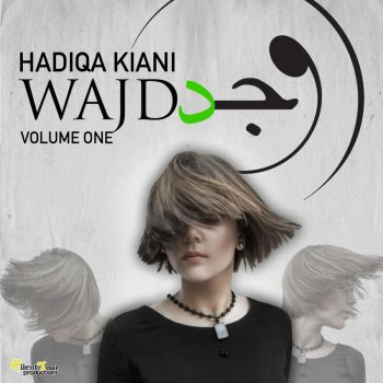 Wajd, Vol. 1 - cover art
