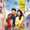 Tera Hoke Rahoon lyrics – album cover