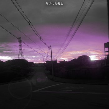 Testi Sunset