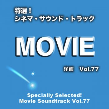 Specially Selected! Movie Soundtrack Vol.77 - cover art