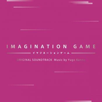 Testi 映画「イマジネーションゲーム」オリジナル・サウンドトラック