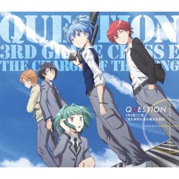 QUESTION(Instrumental) lyrics – album cover