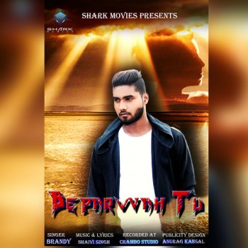 Beparwah - cover art
